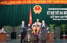Thủ tướng phê chuẩn chức vụ Phó Chủ tịch UBND tỉnh Phú Yên