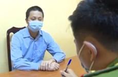 Hà Nội triệt phá 4 sàn giao dịch trái phép với 12.000 người tham gia