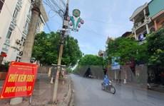 """Hình ảnh thành phố Bắc Giang vắng lặng trong tâm """"bão"""" COVID-19"""