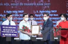Hình ảnh Thủ tướng dự Lễ ra mắt Quỹ vaccine phòng COVID-19