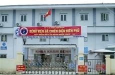 Tình hình dịch COVID-19 tại Việt Nam: 82 bệnh nhân tiên lượng rất nặng