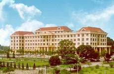 Vĩnh Phúc: Sáp nhập Văn phòng Đoàn đại biểu Quốc hội và Văn phòng HĐND
