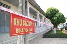 Xử phạt hành chính hai đối tượng trốn khu cách ly ở Tây Ninh