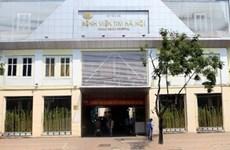 Liên quan vụ Bệnh viện Tim Hà Nội: Khởi tố Giám đốc Công ty Hoàng Nga