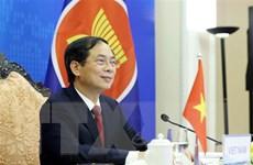Hội nghị Ủy ban Hiệp ước khu vực Đông Nam Á không vũ khí hạt nhân