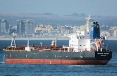 """Vụ tàu chở dầu bị tấn công: Mỹ tuyên bố đứng đầu """"phản ứng tập thể"""""""