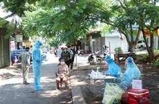 Đắk Lắk: Nhiều ca mắc COVID-19 chưa rõ nguồn lây, phong tỏa 109 hộ dân