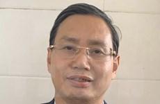 Thi hành kỷ luật Ban cán sự đảng UBND TP. Hà Nội nhiệm kỳ 2016-2021