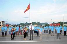 Đoàn cán bộ y tế Sơn La tham gia hỗ trợ chống dịch tại TP.HCM