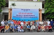 Hưng Yên tiếp tục cử cán bộ y tế hỗ trợ các tỉnh phía Nam chống dịch
