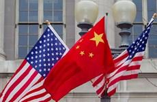 Đối thoại giữa các chính đảng Trung-Mỹ lần thứ 12