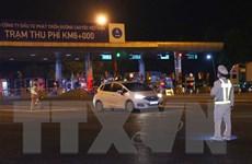 Khởi công cao tốc kết nối Hà Giang với Nội Bài-Lào Cai vào cuối 2024