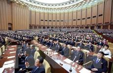 Triều Tiên thông báo kế hoạch họp Quốc hội vào ngày 28/9