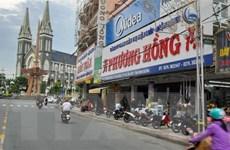 Bình Dương: Chính thức gỡ bỏ các chốt kiểm soát tại Thủ Dầu Một