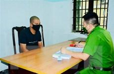 Triệt phá ổ nhóm đánh bạc và cho vay nặng lãi ở Tuyên Quang