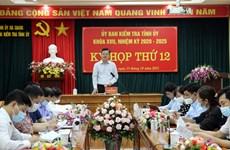 Hà Giang: Kỷ luật 10 cán bộ Ban Dân tộc do buông lỏng công tác quản lý
