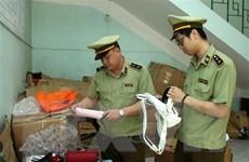 Ngăn chặn các hành vi buôn lậu, gian lận thương mại dịp Tết Nguyên đán