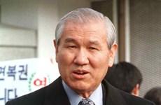 Cựu Tổng thống Hàn Quốc Roh Tae-woo qua đời ở tuổi 88