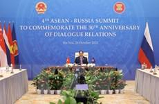 ASEAN-Nga tăng hợp tác khoa học-kỹ thuật và công nghiệp trong năm 2022