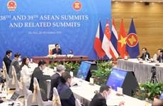 Bế mạc Hội nghị cấp cao ASEAN và các hội nghị liên quan