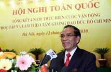 Danh sách Ủy viên Bộ Chính trị Đảng Cộng sản Việt Nam khóa X