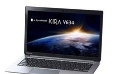 """Ultrabook mới của Toshiba có thời lượng dùng pin """"khủng"""""""