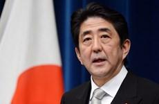 Nhật Bản quyết định chấm dứt kiểm soát sản lượng gạo