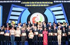 """""""Quả Cầu Vàng"""" 2013 sẽ trao cho 10 tài năng trẻ xuất sắc"""