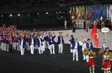 Bảng tổng sắp huy chương chung cuộc SEA Games 27