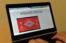 Tổ chức tội phạm Nhật Bản công khai ra mắt website