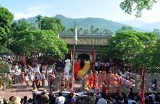 Quảng Ngãi: Đặc sắc lễ hội dân gian Điện Trường Bà ở Trà Bồng