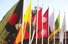 Khai mạc Hội nghị thượng đỉnh SAARC lần thứ 18 tại Nepal