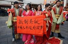 Trung Quốc phản ứng trước sự xâm nhập của ngày lễ Giáng sinh