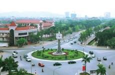 Nghệ An công bố điều chỉnh quy hoạch chung thành phố Vinh
