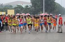 Kết thúc Giải việt dã và marathon báo Tiền Phong lần thứ 56