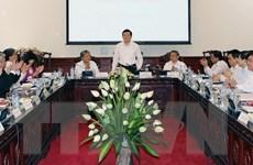 Chủ tịch nước: Cần thực hiện tốt giám sát thi hành án dân sự