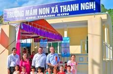 Chương trình Đèn Đom Đóm trao tặng trường mầm non ở Hà Nam