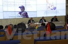 Việt Nam tham dự Hội nghị quốc tế Đại hội đồng AICESIS tại Nga