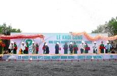 Khởi công dự án KCN ở tỉnh Bình Phước, tạo 40.000 việc làm