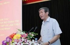 """""""Đẩy mạnh học tập và làm theo tấm gương đạo đức Hồ Chí Minh"""""""