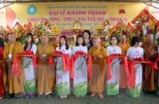 Giáo hội Phật giáo Việt Nam khánh thành Chùa Thượng-Chùa Đại Tuệ