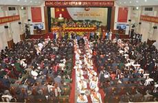 Khai mạc Đại hội đại biểu Đảng bộ tỉnh Bình Định lần thứ XIX