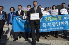 """""""Chính giới Hàn Quốc chia rẽ sâu sắc do tranh cãi sách giáo khoa"""""""