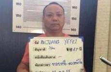 Quan hệ Mỹ-Thái Lan căng thẳng vì 2 người tị nạn Trung Quốc
