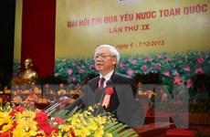 Toàn văn bài phát biểu của Tổng Bí thư tại Đại hội thi đua yêu nước