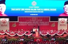 Việt Nam dự đại hội đảng Tổ chức thống nhất dân tộc Mã lai