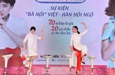 """""""Bà nội Việt"""" Miu Lê hội ngộ """"bà nội Hàn"""" Shim Eun Kyung"""