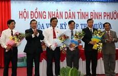 Hội đồng Nhân dân tỉnh Bình Phước bầu bổ sung Phó Chủ tịch tỉnh