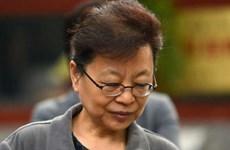 Trung Quốc khai trừ Đảng nguyên Phó Bí thư thành ủy Bắc Kinh
