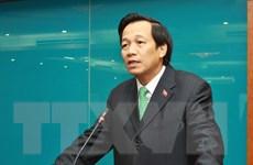 Hội nghị lần thứ 2 BCH Đảng bộ Khối các cơ quan Trung ương